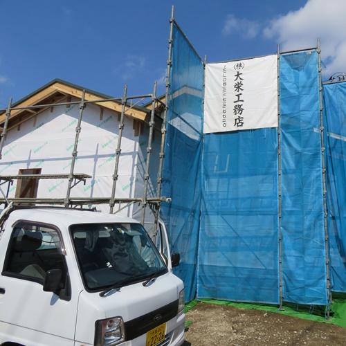 千葉県習志野市鷺沼のK様邸、建築現場、建築現場写真|千葉県、習志野市での新築工事、注文建築は地域密着の大栄工務店にお任せください。