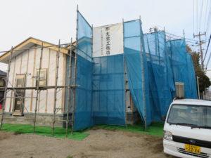 検見川の住宅建築・アパート建築・新築住宅・注文住宅は大栄工務店にお任せください。